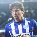 Japanese Midfielder Takashi Inui