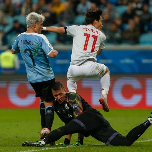 Ecuador v Japan Match Preview